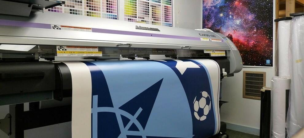 интерьерная печать - баннер