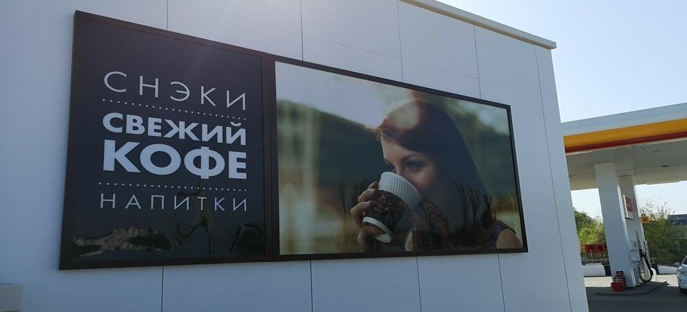 рекламная вывеска в Воронеже