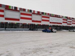 Вентилируемы фасад ТЦ в Воронеже