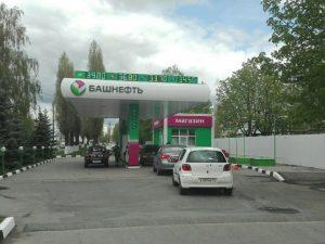 Ребрендинг АЗС в Воронеже