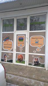 Печать на пленке в Воронеже