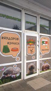 Печать на самоклеящейся пленке Воронеж