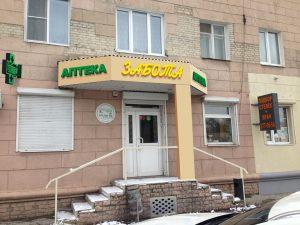 Обновление входной группы в Воронеже