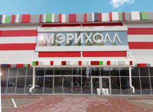 Рекламные вывески недорого в Воронеже