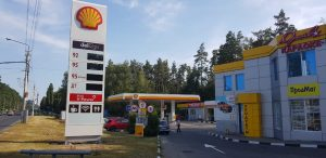 Облицовка заправки Shell в Воронеже