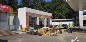 Обновление фасада Воронеж