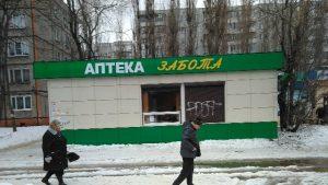 Объемные буквы для аптеки в Воронеже