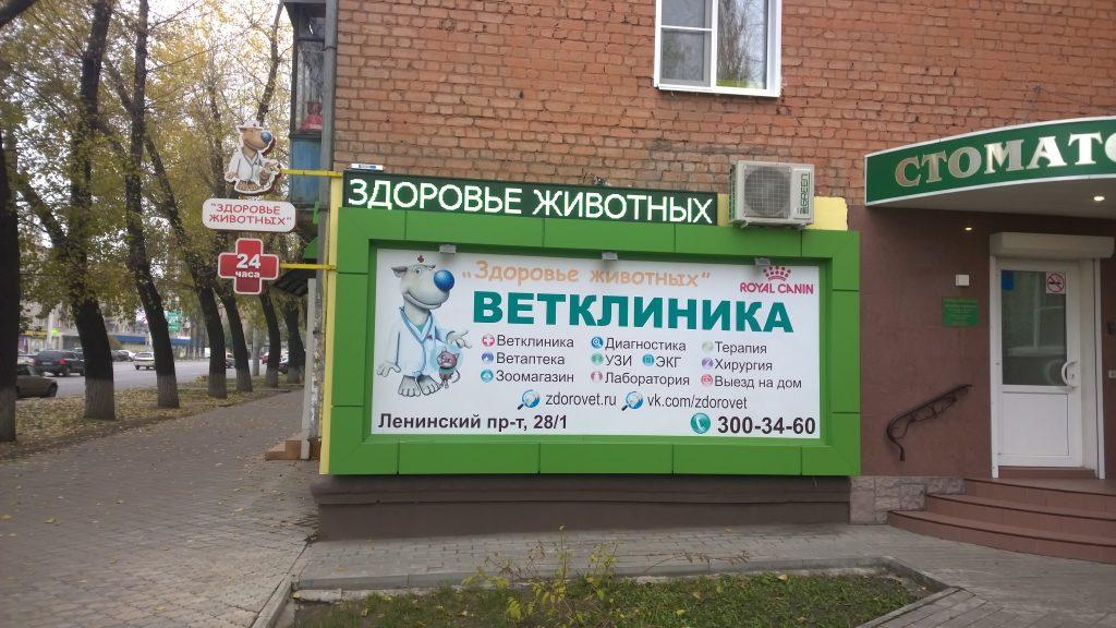 Печать на баннере в Воронеже