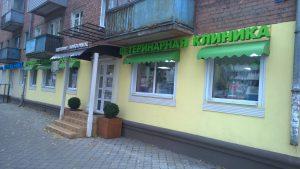 Объемные буквы под заказ Воронеж