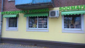 Оформление входной группы в Воронеже